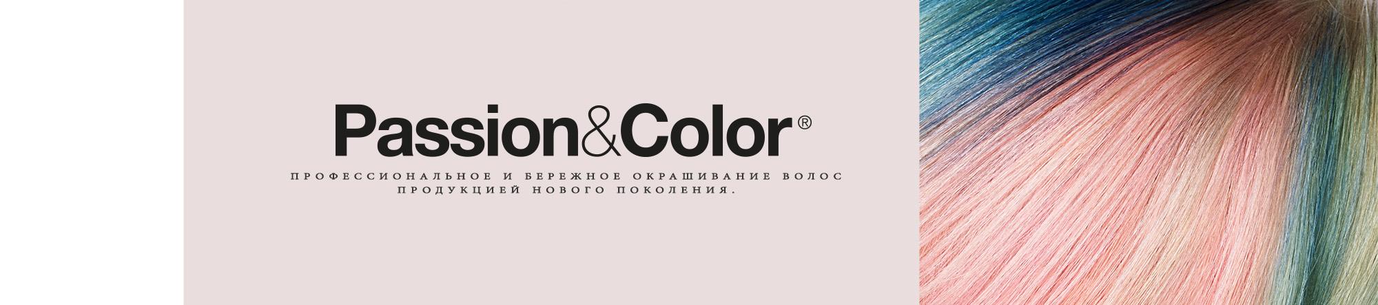 propuesta_productos02-ru