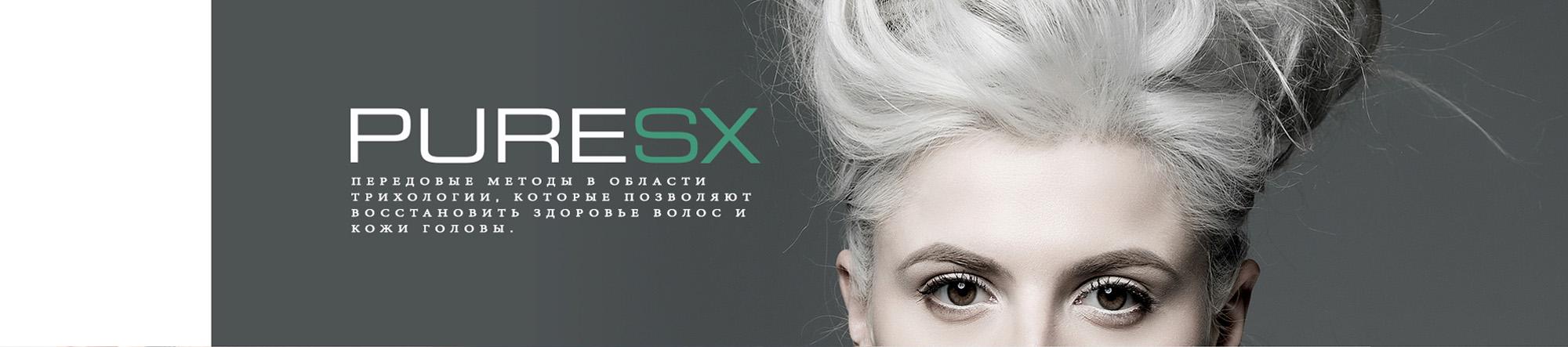 propuesta_productos05-ru
